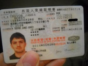 Japan will start using electronic ID card following the