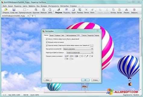 Download FastStone Capture for Windows XP (32/64 bit) in