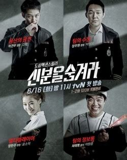 Watch Hide Your Identity Episode 16 Eng Sub Online   V