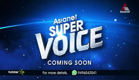 Asianet Super Voice Reality Show Coming Soon On Asianet